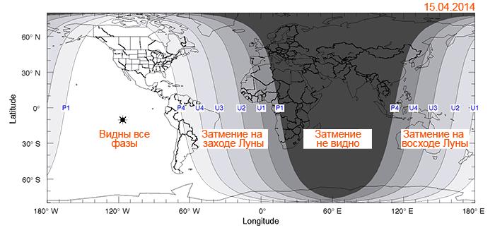 Зоны видимости полного Лунного затмения 15 апреля 2014 г.