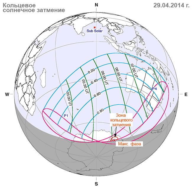 Зоны видимости кольцевого солнечного затмения 29 апреля 2014 г.