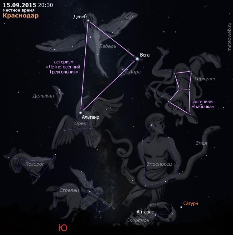 Вечернее небо Краснодара 15 сентября 2015 г.