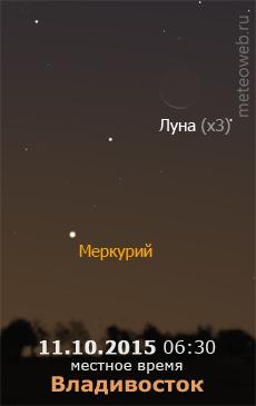 Убывающая Луна и Меркурий на утреннем небе Владивостока 11 октября 2015 г.