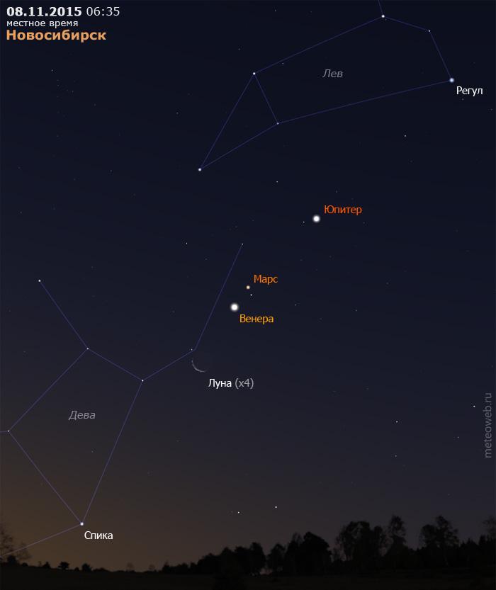 Убывающая Луна на утреннем небе Новосибирска 8 ноября 2015 г.
