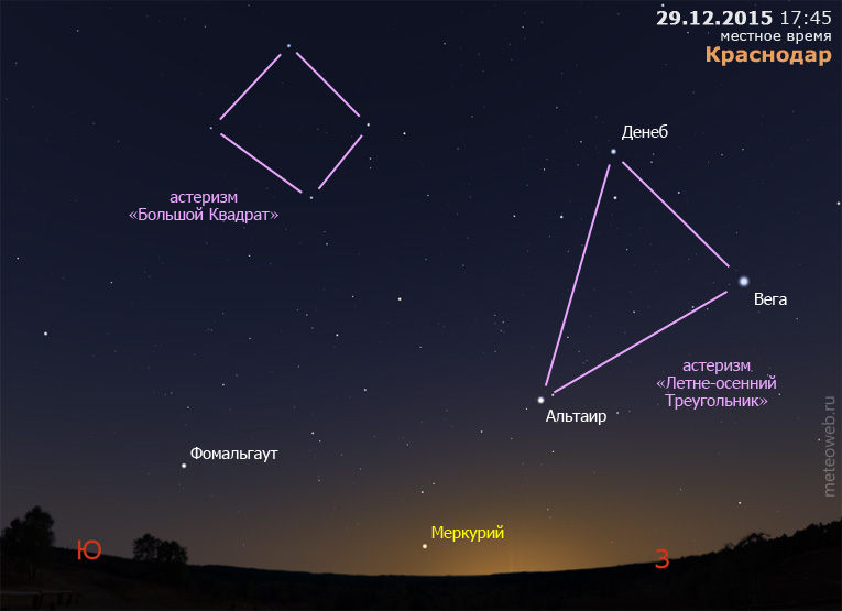 Меркурий на вечернем небе Краснодара 29 декабря 2015 г.