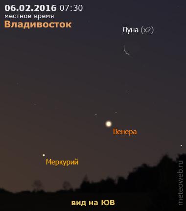 Убывающая Луна, Венера и Меркурий на утреннем небе Владивостока 6 февраля 2016 г.