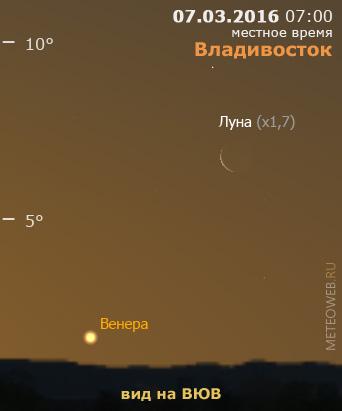 Убывающая Луна и Венера на утреннем небе Владивостока 7 марта 2016 г.