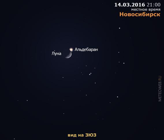 Растущая Луна и Альдебаран на вечернем небе Новосибирска 14 марта 2016 г.
