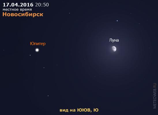 Растущая Луна и Юпитер на вечернем небе Новосибирска 17 апреля 2016 г.