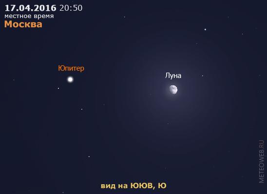 Растущая Луна и Юпитер на вечернем небе Москвы 17 апреля 2016 г.