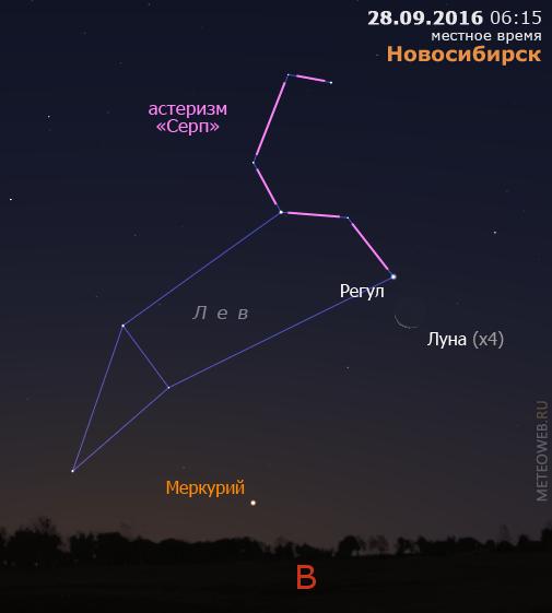 Убывающая Луна и Меркурий на утреннем небе Новосибирска 28сентября 2016 г.