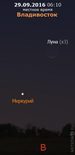 Убывающая Луна и Меркурий на утреннем небе Владивостока 29сентября 2016 г.