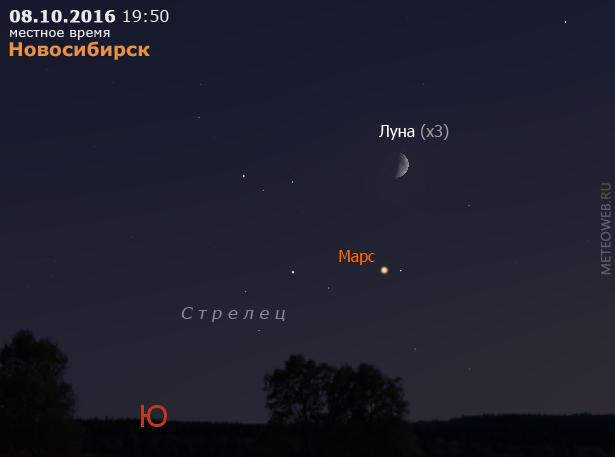 Растущая Луна и Марс на вечернем небе Новосибирска 8 октября 2016 г.