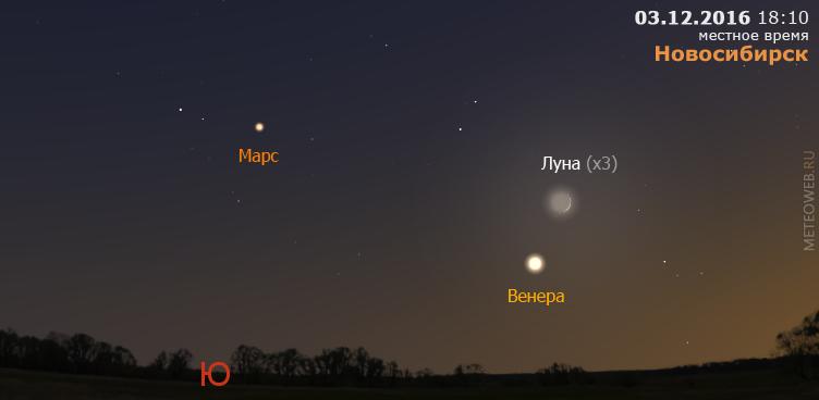 Растущая Луна, Венера и Марс на вечернем небе Новосибирска 3 декабря 2016 г.