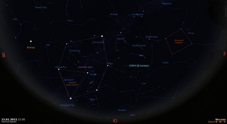 Вечернее небо Москвы 15 января 2015 г. в 22:00 МСК. Вид на восток, юг и запад.