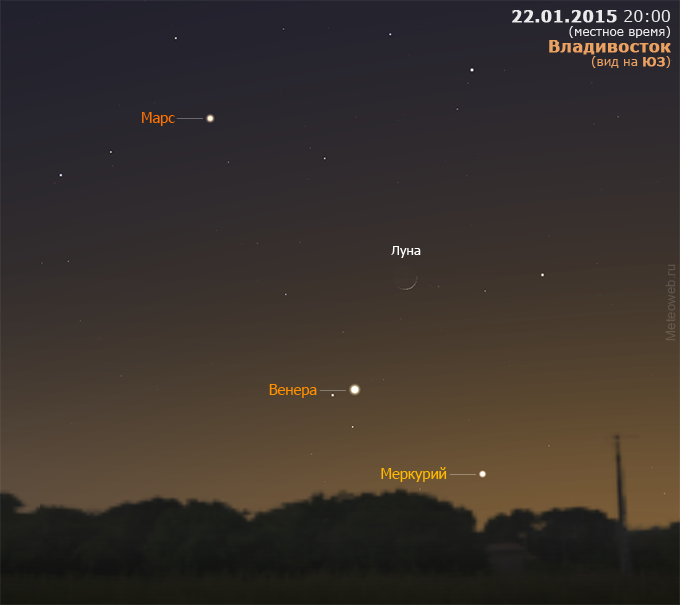 Растущая Луна, Меркурий, Венера и Марс на вечернем небе Владивостока 22 января 2015 г.