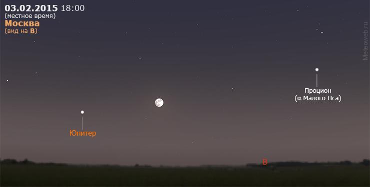 Луна и Юпитер на вечернем небе Москвы 3 февраля 2015 г.