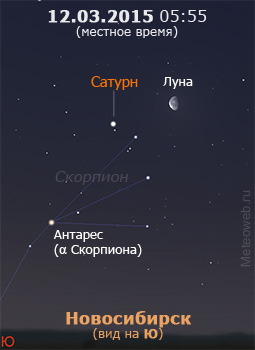 Луна и Сатурн на утреннем небе Новосибирска 12 марта 2015 г.
