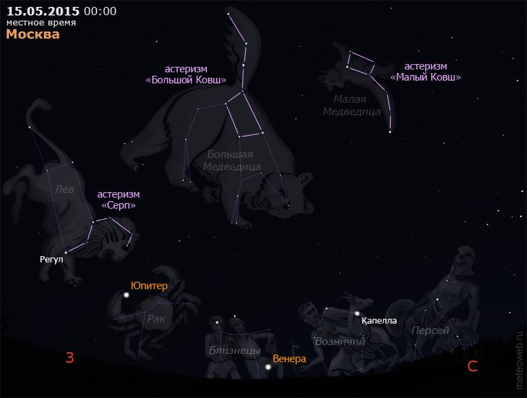 Звёздное небо Москвы в полночь 15 мая 2015 года. Вид на запад, северо-запад, север.