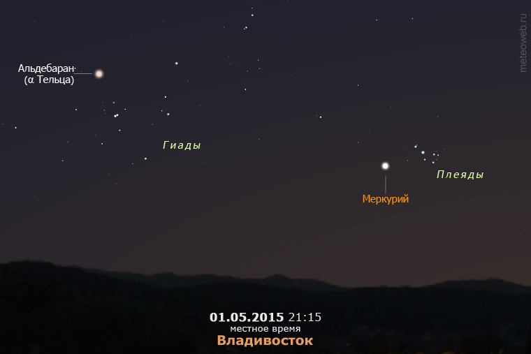 Меркурий вблизи Плеяд на вечернем небе Владивостока 1 мая 2015 года.
