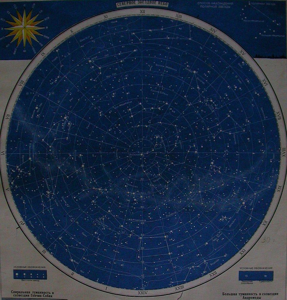 атлас неба - фото 9