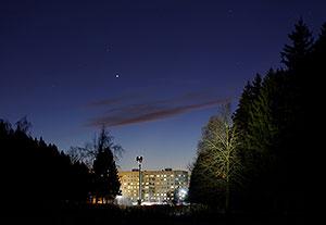 Венера и Марс на вечернем небе 17 февраля 2015 г.