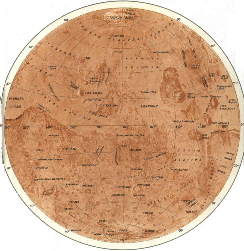 Meteoweb.ru - Астрономия | Солнечная система | Карты ...