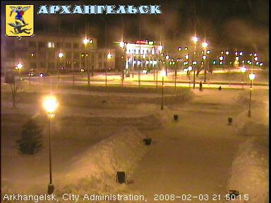 Погода в городе троицке челябинская обл
