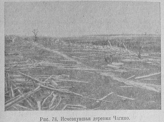 [Immagine: kolobkov_44_3.jpg]